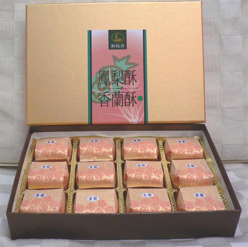 """12入盒香蘭酥"""" height="""