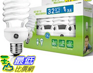 [COSCO代購 如果沒搶到鄭重道歉] GE 螺旋32W T4省電燈泡4入X2 共8入裝 -白光/黃光 W107301-B