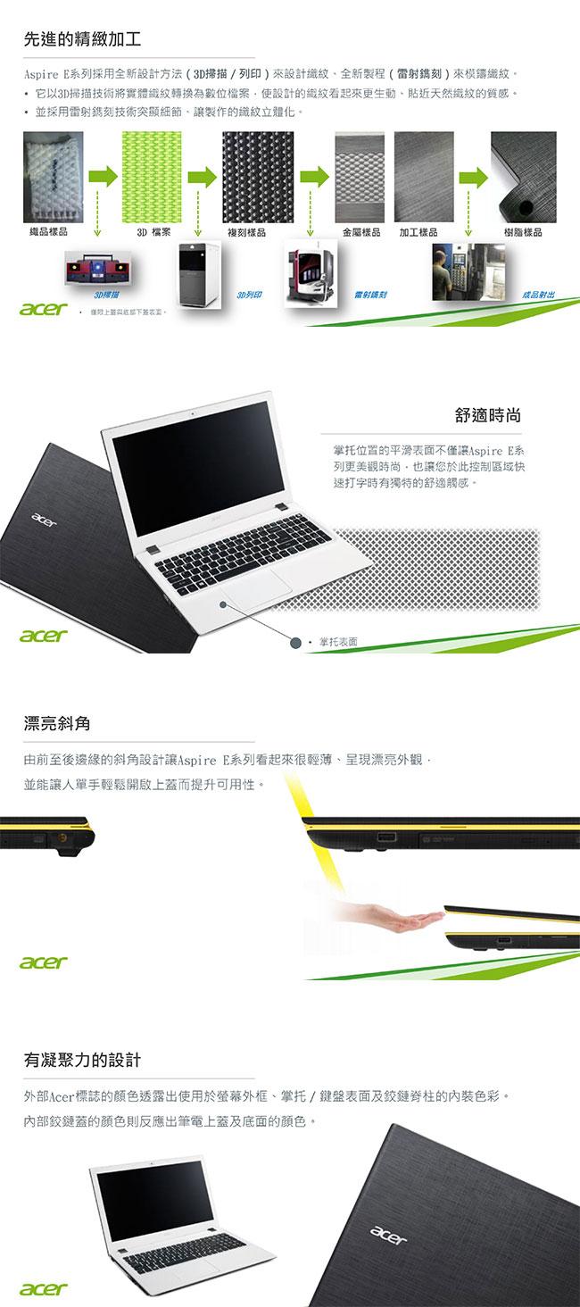 ACER E5-432G-P4TK 14吋 筆電N3700 / 1*4G / 500G_L / SM / W10HML64-000/UN.MZKTA.000 哪裡買
