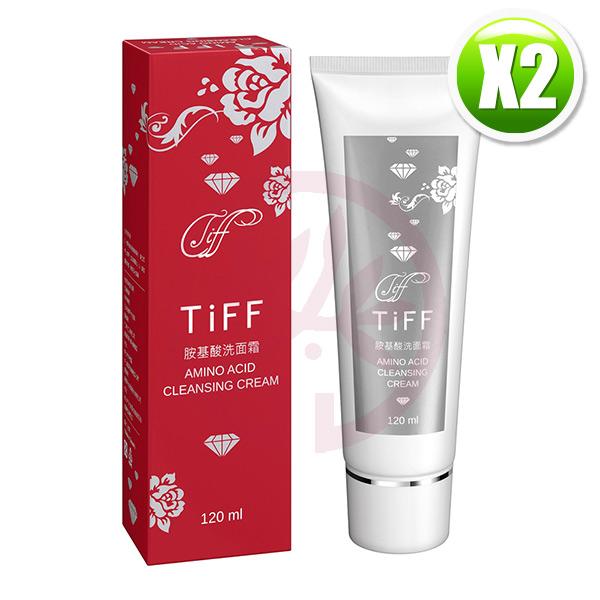 TiFF胺基酸洗面霜(120ml)x2