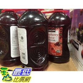 [COSCO代購 如果沒搶到鄭重道歉] Kirkland Signature 科克蘭 蔓越莓葡萄綜合果汁飲料 2.84公升 X 2入/組 (2組裝) W48583