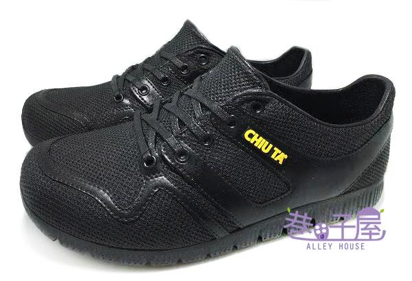 【巷子屋】久大牌 男/女款假綁帶造型防水運動鞋 [689] 黑 耐油 止滑 MIT台灣製造 超值價$250