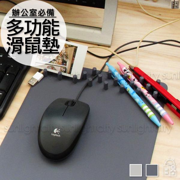 日光城。多功能滑鼠墊,桌面支架手機支架名片架支撐滑鼠墊創意電腦桌商品