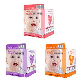 Simba小獅王辛巴 - 母乳記憶超柔防脹氣奶嘴 - 寬口圓孔1入