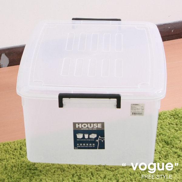 E&J【660002】Mr.box免運費,J01透明萬寶箱54L(3入) 收納箱/整理箱/收納袋/衣櫃/衣櫥