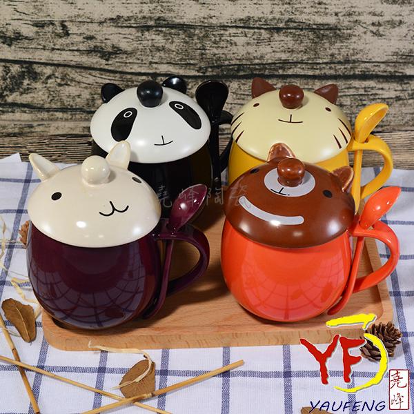 ★堯峰陶瓷★韓國品牌 12點萌廚 可愛動物馬克杯 蓋杯 附湯匙