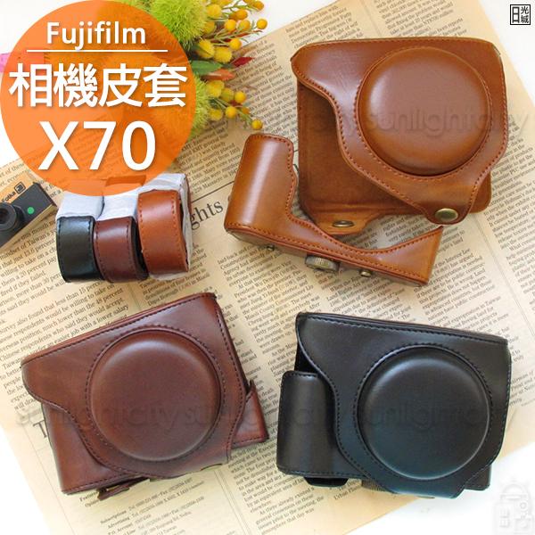日光城。Fujifilm X70兩件式皮套(附背帶),富士 X70專用相機背包攝影包保護套相機包攝影包 男生聖誕交換禮物
