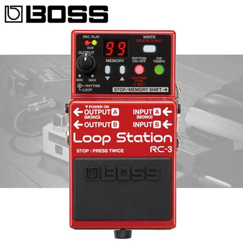 【非凡樂器】BOSS RC-3 Loop Station 樂句循環工作站 效果器/贈導線
