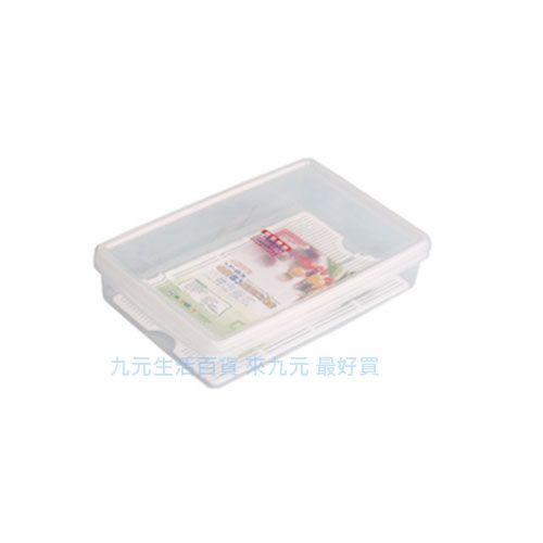 【九元生活百貨】聯府 LF-B3 名廚B3長型保鮮盒 LFB3
