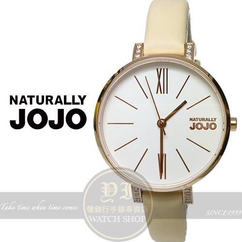 NATURALLY JOJO愛戀時刻時尚腕錶JO96895-35R原廠公司貨