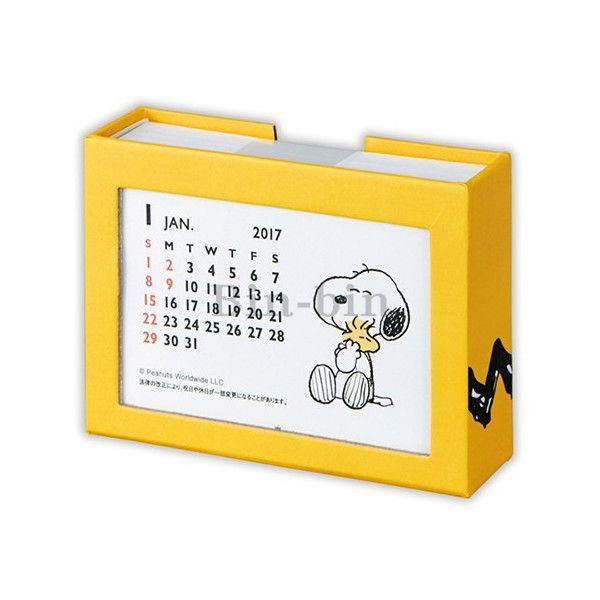 史努比 桌曆便條紙/904-600