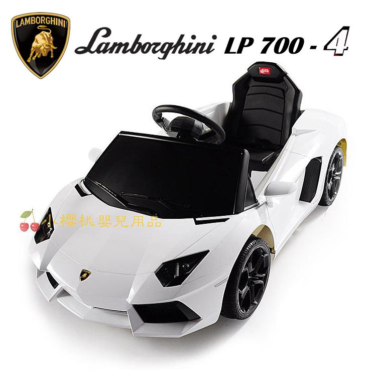 藍寶堅尼--LP700-4 原廠授權 兒童電動車 遙控電動車
