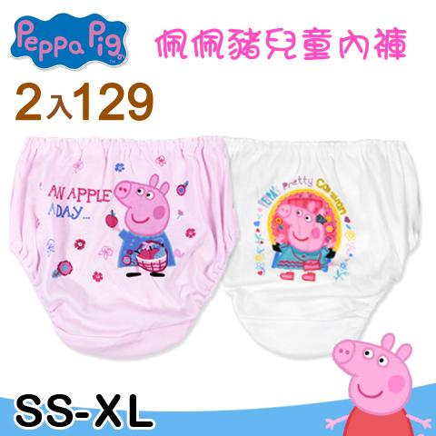 【esoxshop】佩佩豬 純棉兒童內褲 特價2入$129 包褲 台灣製 粉紅小豬 Peppa Pig
