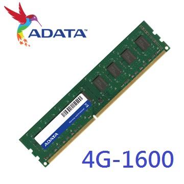 威剛 4G DDR3-1600 桌上型記憶體