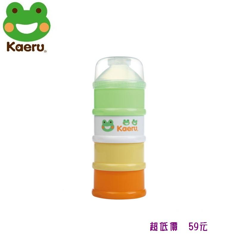 *美馨兒* Kaeru哈皮蛙 - 彩色四層奶粉盒 x1入 59元