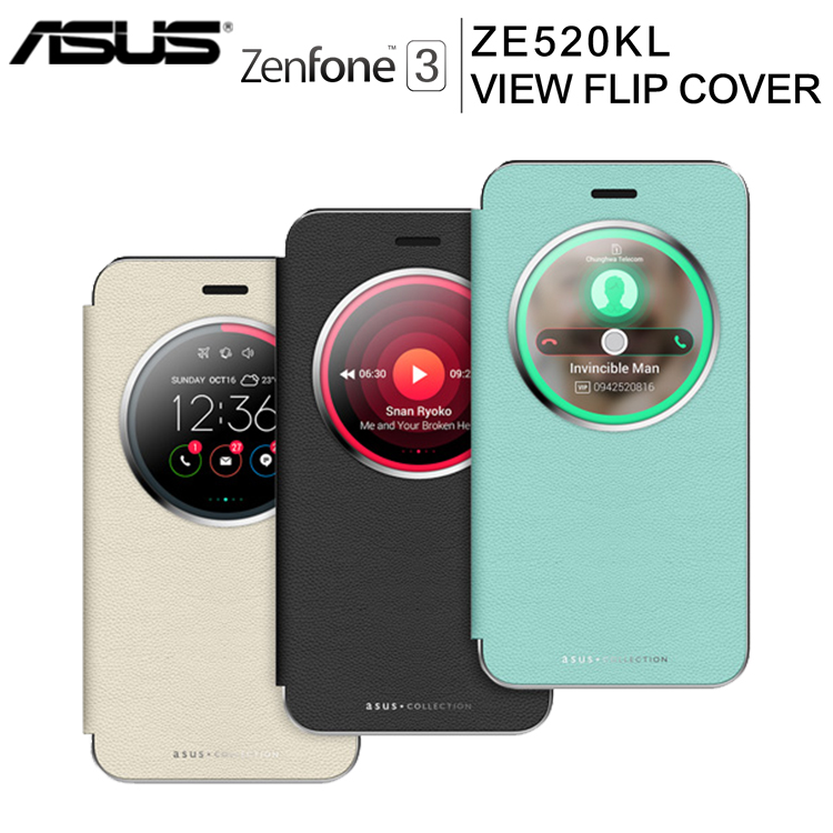 ASUS ZenFone 3 ZE520KL 5.2吋 原廠 視窗感應側掀皮套/透視皮套/原廠皮套/保護殼/手機套/保護套/背蓋/皮套/View Flip Case