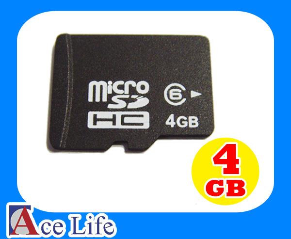 【九瑜科技】國產 4G 4GB Class6 C6 micro SD SDHC TF 記憶卡 手機 行車紀錄器 Sandisk Kingston