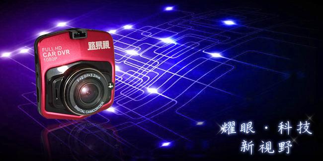 【路易視超值組】76D+行動電源CA-268
