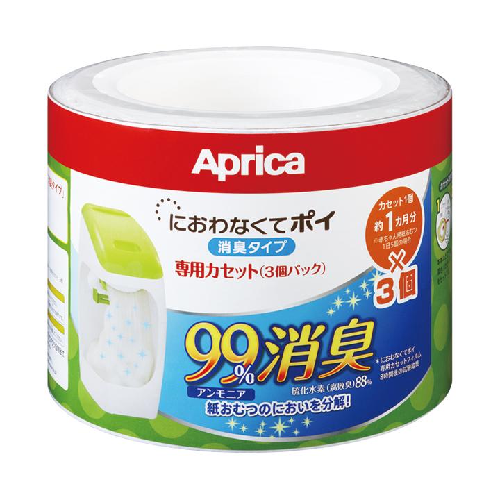 Aprica愛普力卡 - 尿布處理器專用替換用膠捲(3入)