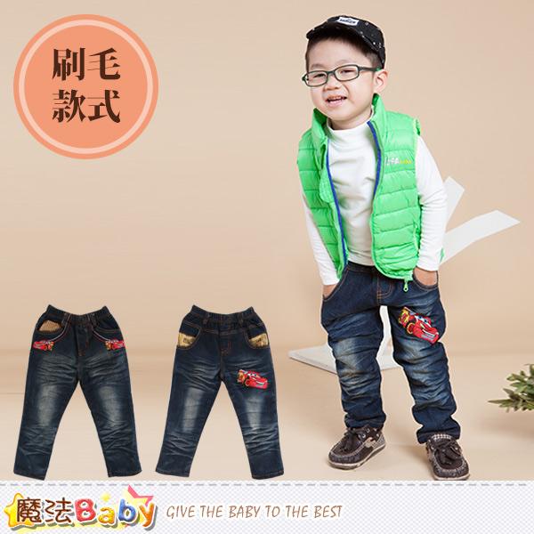 男童牛仔褲 加厚絨刷毛裡保暖牛仔褲 魔法Baby~k44591