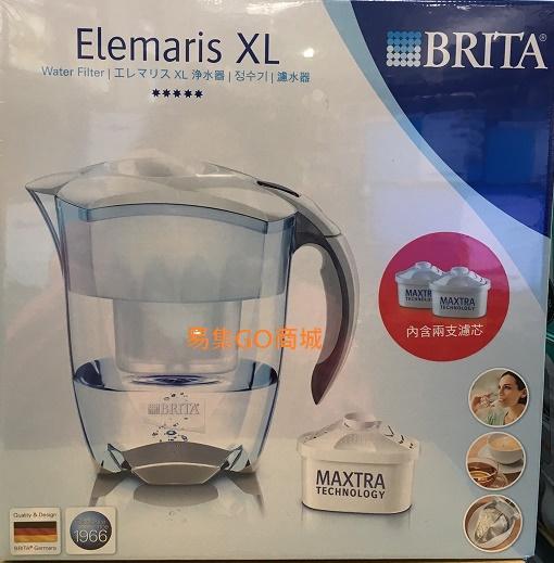 易集GO商城-代購~ BRITA ELEMARIS 艾利馬3.5公升濾水壺(含新款濾心*2) -83599