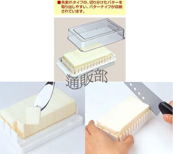 海渡-日本製奶油切割保存盒保鮮盒682018