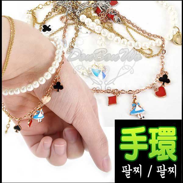 日韓系手環手鍊銀金玫瑰金艾莉絲050711珍珠D愛心050662海渡