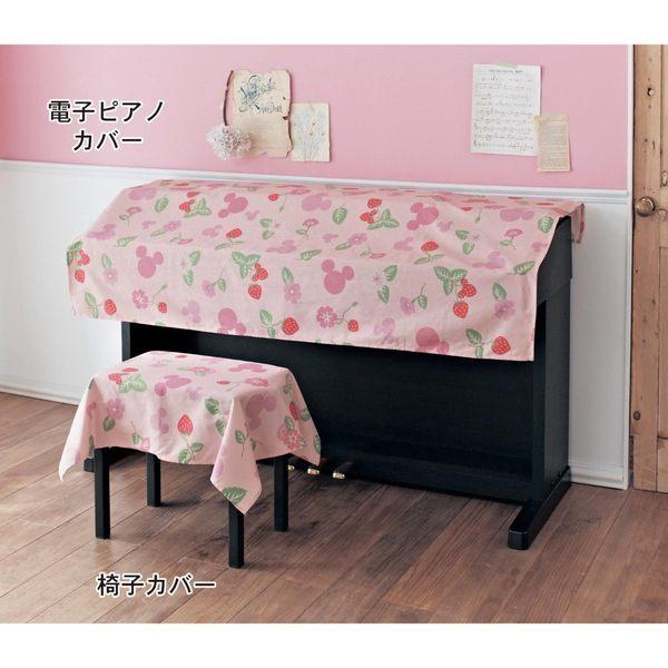 日本迪士尼限定米奇防塵電子琴罩椅套2入組122133代購海渡