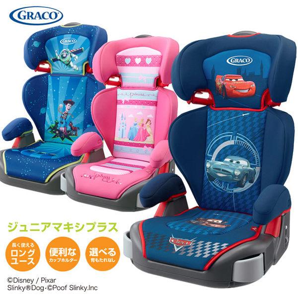 日本限量GRACO 迪士尼公主巴斯光年CARS成長型安全座椅到11歲 E278082海渡