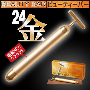 [美妝小物]康熙來了小S推薦24K純金Beauty Bar skin care 24K純金離子美人棒瘦臉器海渡