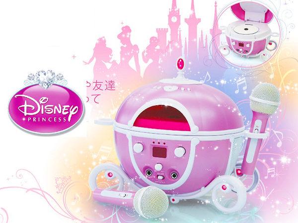 迪士尼南瓜馬車灰姑娘公主CD Player手提式麥克風音響練歌機代購海渡