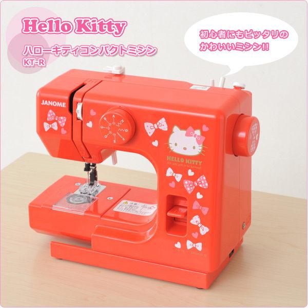 HELLO KITTY裁縫機縫紉機紅KT-R海渡