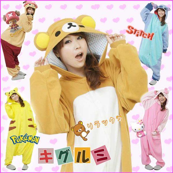海渡-正版皮卡丘史迪奇懶懶熊懶妹娃娃超保暖棉質連身睡衣