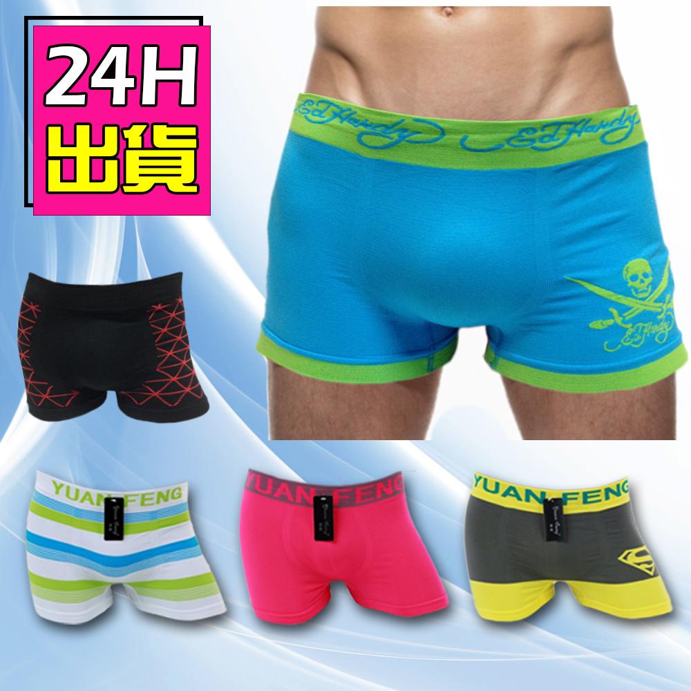 超彈性萊卡綿男生內褲 平口褲 吸濕排汗透氣 大尺碼可穿 男士內褲 四角褲三角褲ML系列