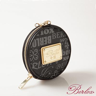 【魔法施】BERLOX 寶黎思 ★ BLACK LADY經典印花圓形零錢包 BLX-20105 ★ 超值免運加價購