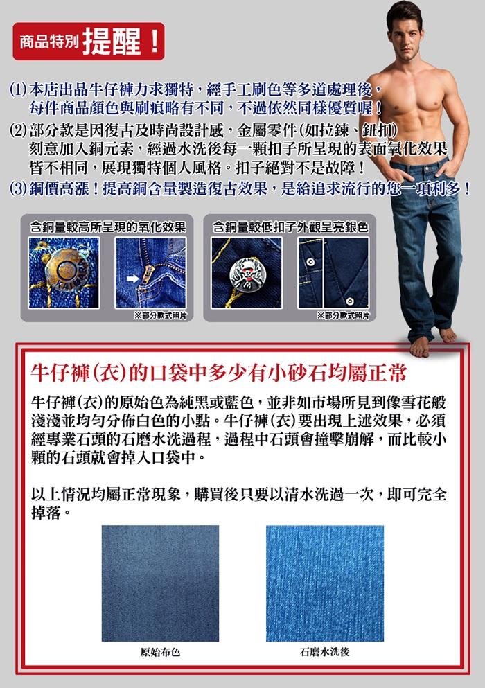 f1_jeans2.jpg