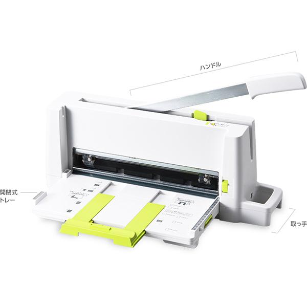 PLUS切紙機PK-213 攜帶式安全裁紙機