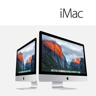 Apple 蘋果  iMac MK442TA/A AIO桌機 2.8GHz 四核心 21.5吋/i5-2.8/8GB/1TB SATA/IrisPro 6200