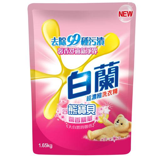 *優惠促銷*白蘭熊寶貝馨香洗衣精補1.65kg《康是美》