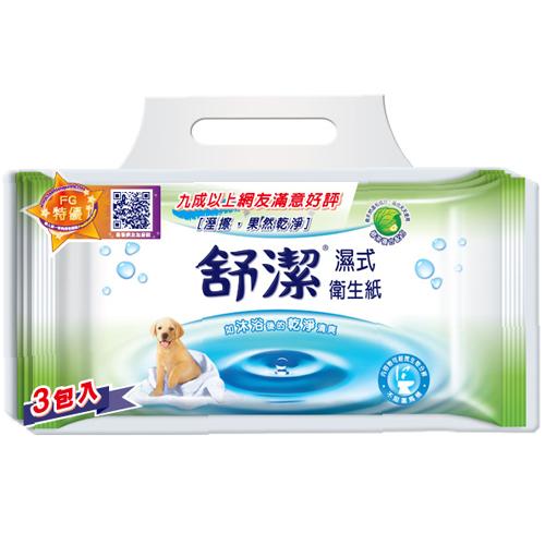 *優惠促銷*舒潔濕式衛生紙40抽3包入《康是美》