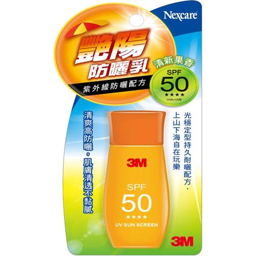 3M 艷陽防 曬乳SPF50有香 40ml《康是美》
