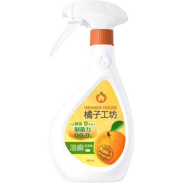 *時尚生活 2件75折*橘子工坊制菌浴廁清潔劑480ml《康是美》