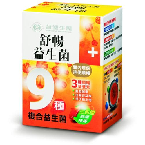*優惠促銷*台塑生醫舒暢益生菌粉30包入《康是美》