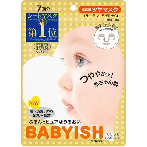 *優惠促銷*KOSE高絲嬰兒肌膠原蛋白光澤面膜7入《康是美》