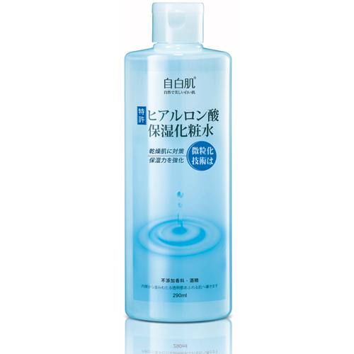 *優惠促銷*自白肌玻尿酸保濕化妝水290ml《康是美》