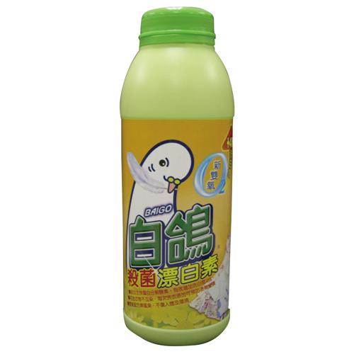 *優惠促銷*白鴿雙氧殺菌漂白素《康是美》