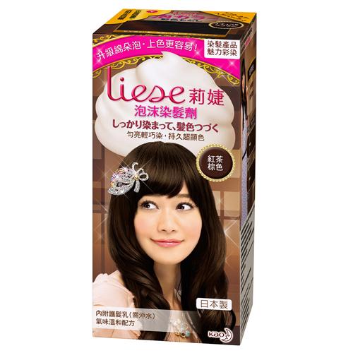 *買一送一*Liese莉婕泡沫染髮劑-紅茶棕色《康是美》*購物車請選1即出2*