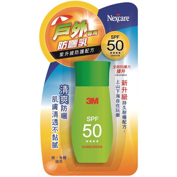3M戶外防曬乳SPF50 40ml《康是美》