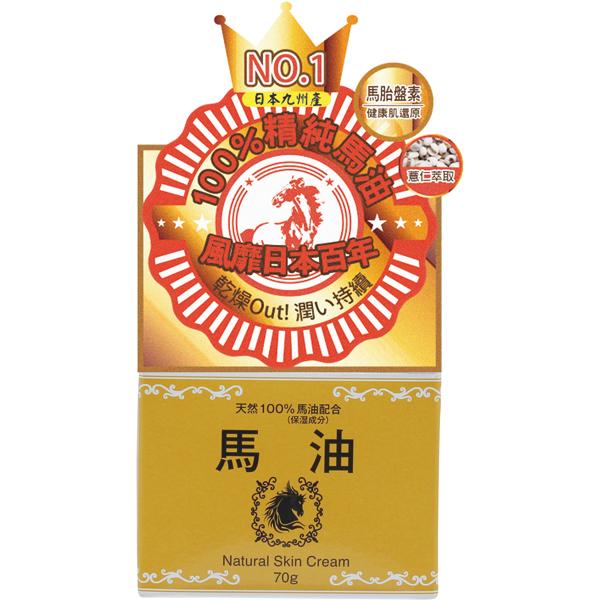 *優惠促銷*九州精純馬油乳霜70g《康是美》
