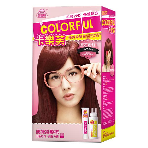 *優惠促銷*卡樂芙優質染髮霜-寶石粉紅《康是美》